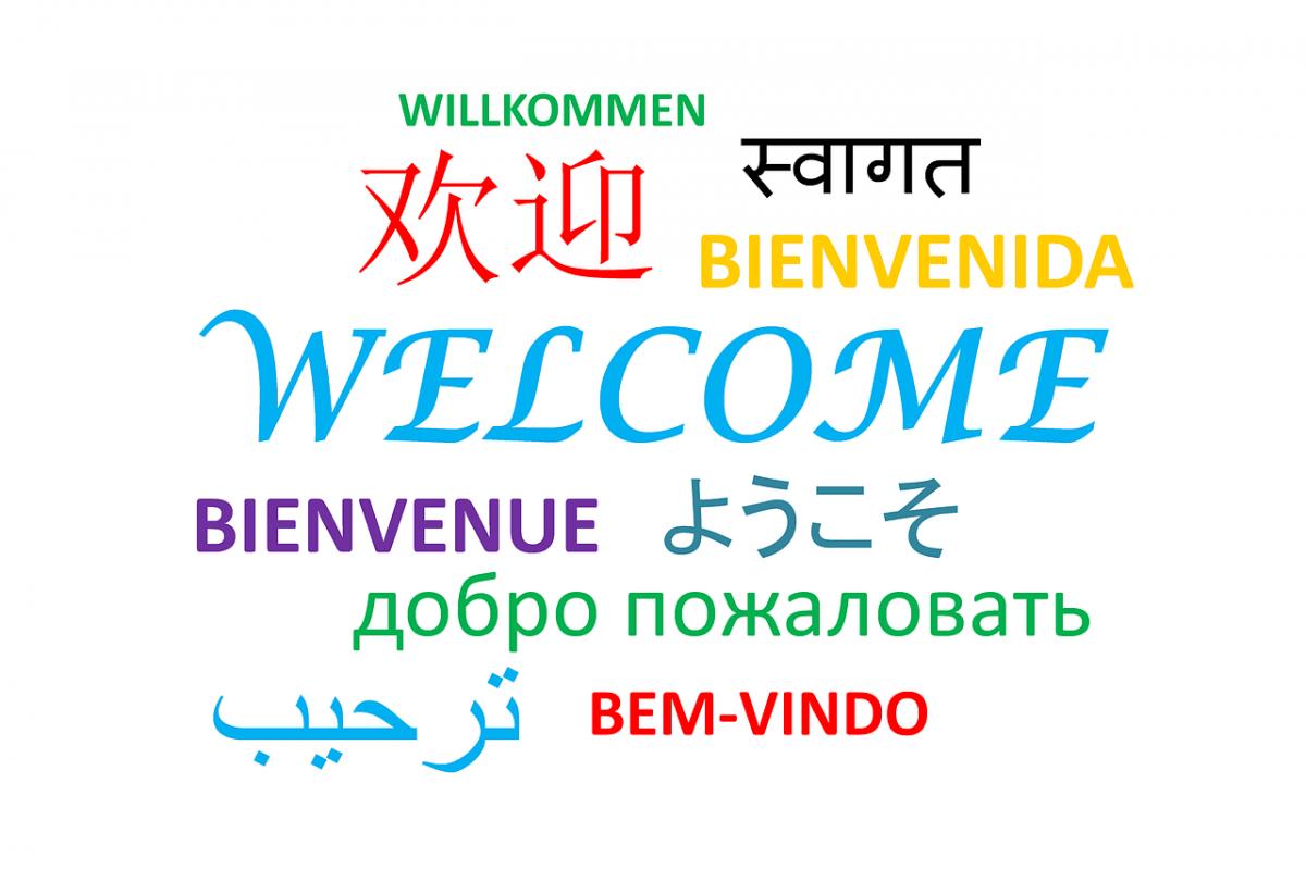 様々な言語