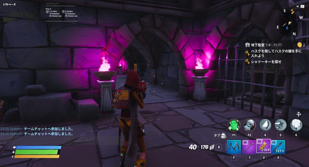 世界を救え ダンジョン 紫の炎