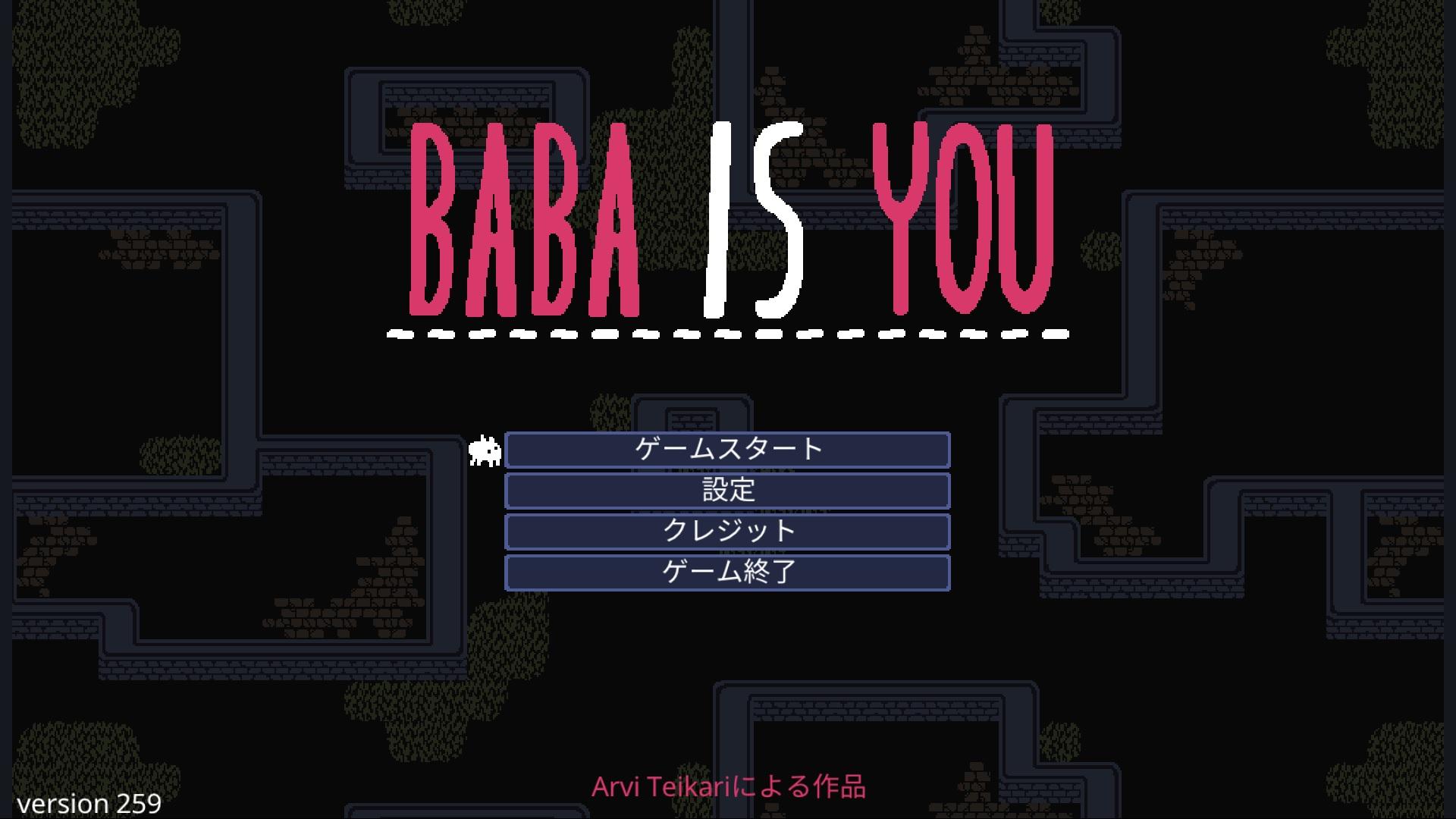 BABA-is-YOU
